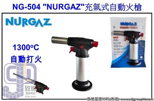 """中國""""NURGAZ""""-充氣式自動火槍(配合火機氣使用)-RNG504"""