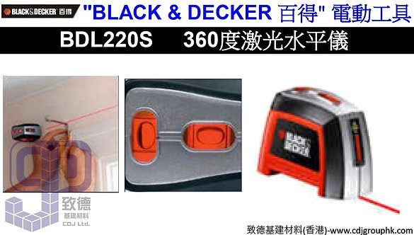 """美國""""BLACK & DECKER""""百得-電動工具-360度激光水平儀-BDL220S"""