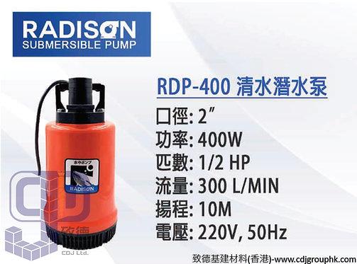 """中國""""RADISON""""-2吋日式潛水泵(清水)-220V-RDP400(AE)"""