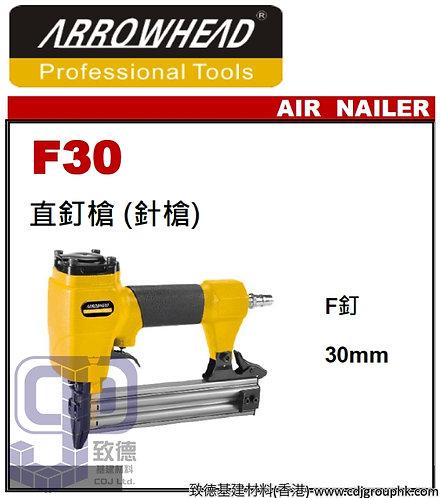 """中國""""ARROWHEAD""""-直釘槍(針槍)F釘30mm-F30(STMW)"""