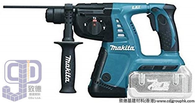 """日本""""MAKITA""""牧田-電動工具-26mm(1吋)充電式電錘-BHR262DP1"""