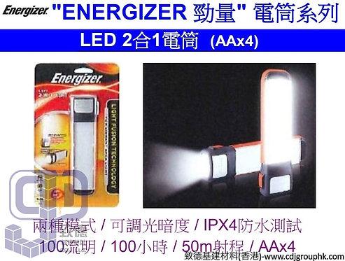 "美國""ENERGIZER""勁量-電筒系列-LED 2合1電筒(AAx4)-FHH41"