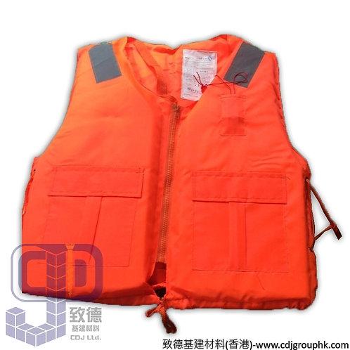 中國-船用工作救生衣(工作用#86-5)薄身LIFE JACKET發泡膠料-NO-113