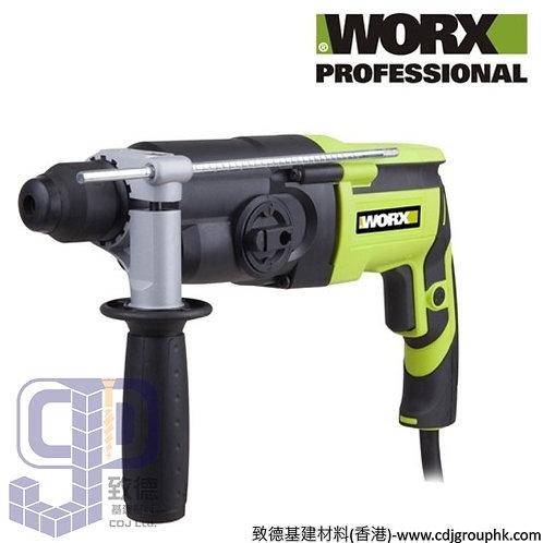 """德國""""WORX""""威克士-電動工具-26mm槍式電鎚(細炮)/油壓鑽-WU340D"""