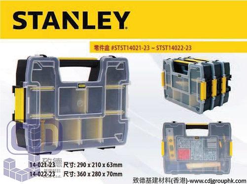 """美國""""STANLEY""""史丹利-零件箱-994805(AE)"""