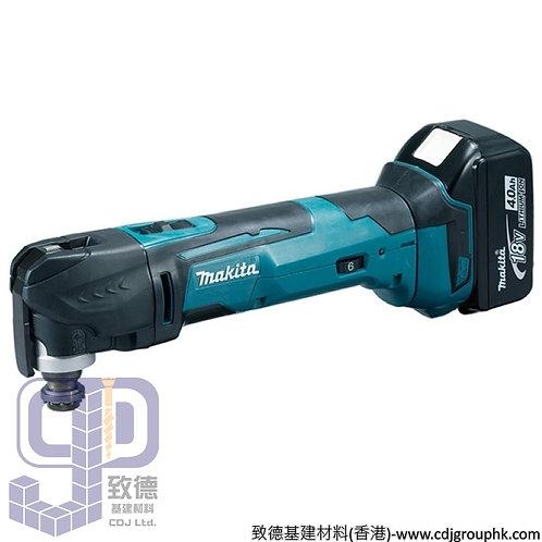 """日本""""MAKITA""""牧田-電動工具-充電式多功能切割打磨機-DTM51ZX1"""