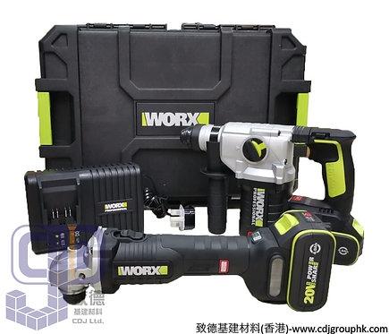 """德國""""WORX""""威克士-電動工具-油壓鑽+磨機(WU388+WU808)套裝-WU934"""