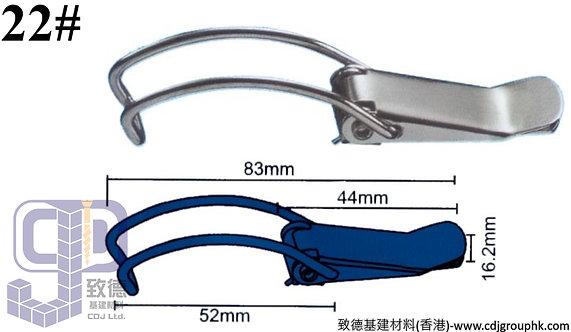 中國-白鋼#22箱扣(16.2x83mm)-TKBX022(WIP)