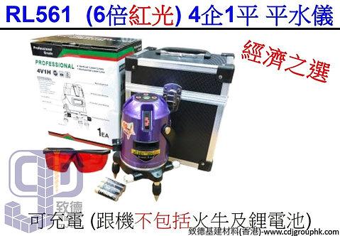 中國-平水儀6倍紅光4企1平-RL561