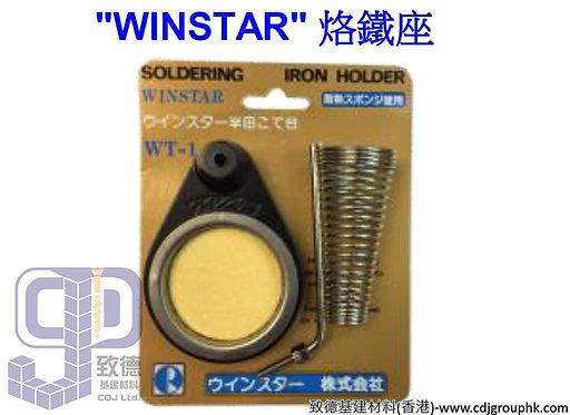 """日本""""WINSTAR""""-烙鐵座-WINWT1"""