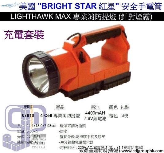 """美國""""BRIGHT STAR""""紅星-安全手電筒-專業消防提燈(針對煙霧)-4Cell專業消防提燈-07810"""