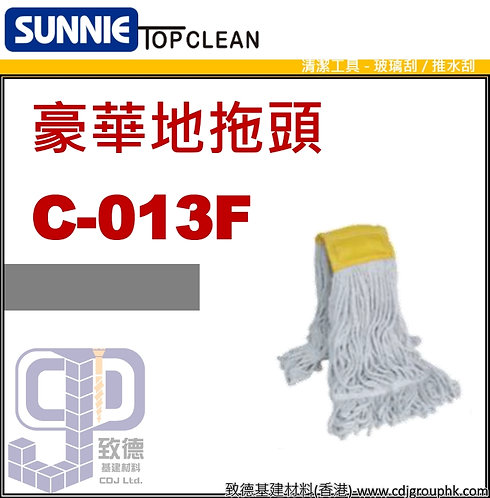 """中國""""SUNNIE""""TOP CLEAN-豪華地拖頭-C013F(STMW)"""