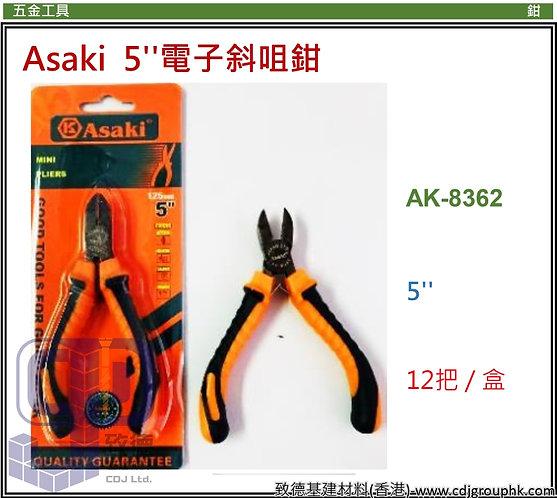 """中國""""Asaki""""雅賽崎-5吋電子斜咀鉗-AK8362(STMW)"""
