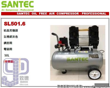 """中國""""SNATEC""""-無油空壓機-SL501.6(STMW)"""