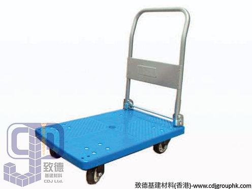 中國-纖維手推板車(19寸x28寸)-70210(AE)