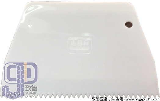"""中國""""MON JIN""""木井-泥水灰池系列-3號/4號膠水刮(有牙/無牙)-AH0010405(TV)"""