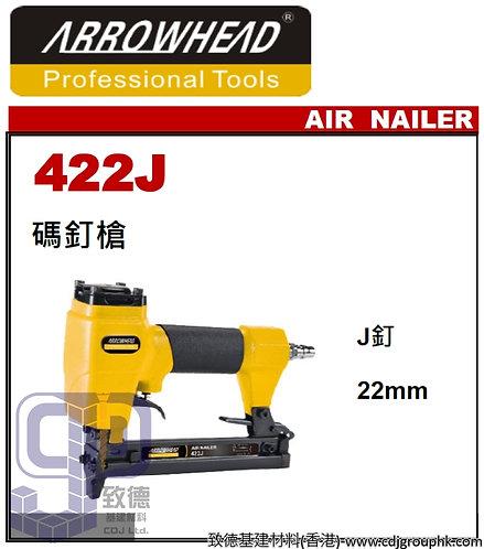 """日本""""ARROWHEAD""""箭牌碼釘槍J釘22mm-422J(STMW)"""