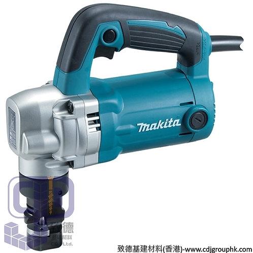 """日本""""MAKITA""""牧田-電動工具-3.2mm電衝剪-220V-JN3201(取代JN3200)"""