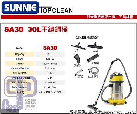 """中國""""SUNNIE""""TOP CLEAN-靜音型吸塵吸水機30L(不鏽鋼桶)220V或110V-SA30(STMW)"""