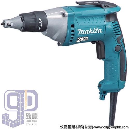 """日本""""MAKITA""""牧田-電動工具-電動螺絲刀(起子機)-110V-FS2300"""