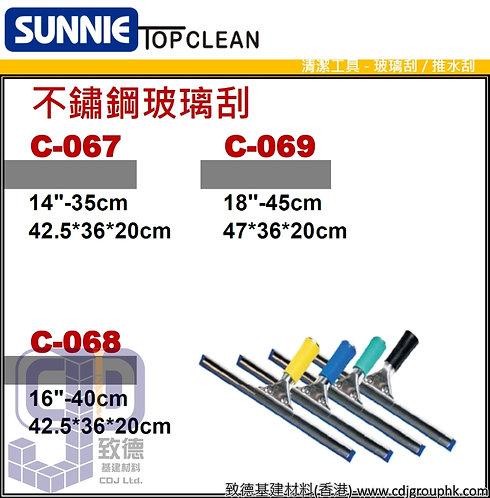 """中國""""SUNNIE""""TOP CLEAN-不鏽鋼玻璃刮-C0679(STMW)"""