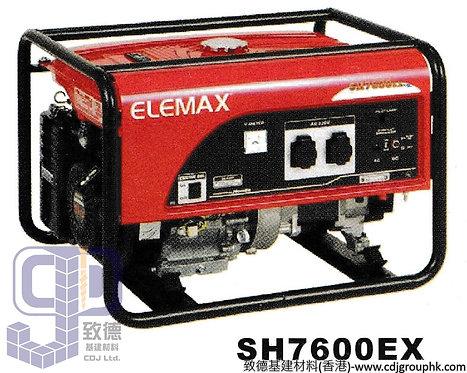 """曰本""""ELEMAX""""藤電機株式會社 -汽油/ 柴油發電機-SH7600EX(CDJL)"""