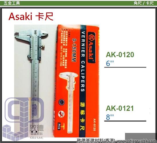 """中國""""Asaki""""雅賽崎-卡尺-AK012021(STMW)"""