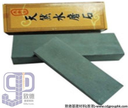 """中國""""MUJINGFANG""""木井方-大小滑石(6-8寸)-A004014(VT)"""