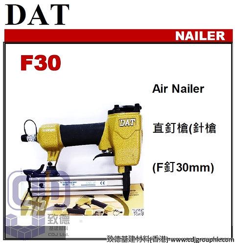 "中國""DAT""-直釘槍(針槍)F釘30mm-DATF30(STMW)"