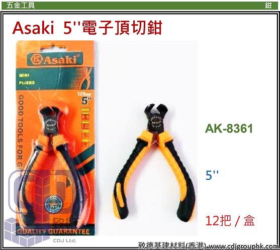 """中國""""Asaki""""雅賽崎-5吋電子頂切鉗-AK8361(STMW)"""