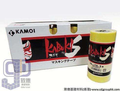 """日本""""KABUKIS""""-淺黃色油漆分線膠紙(6MM,12MM,18MM,24MM,50MM18MM)-6847595(AE)"""