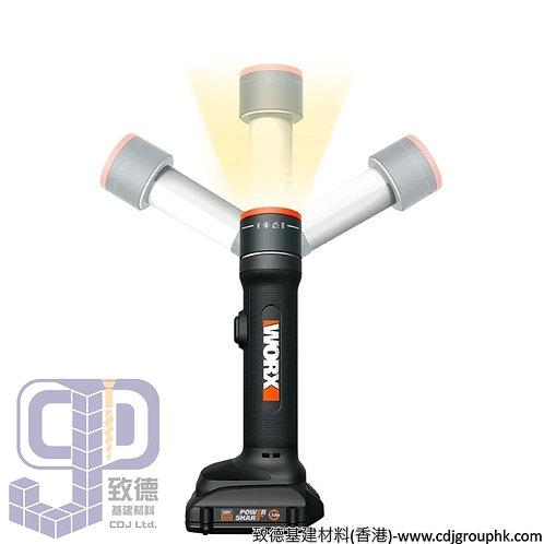 """德國""""WORX""""威克士-電動工具-LED戶外照明燈-WX027.1"""