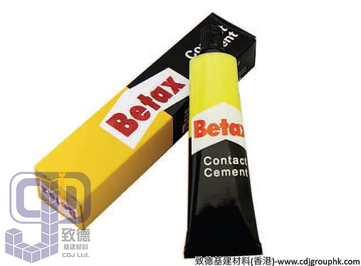 """中國""""Berax""""-萬能膠(支裝50g)-98010(AE)"""