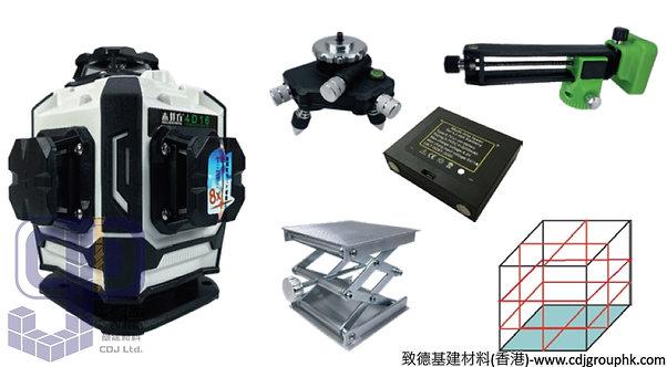 """中國""""MUJINGFANG""""木井方-3D鐳射專業型平水儀(紅光)-4D16(VT)"""