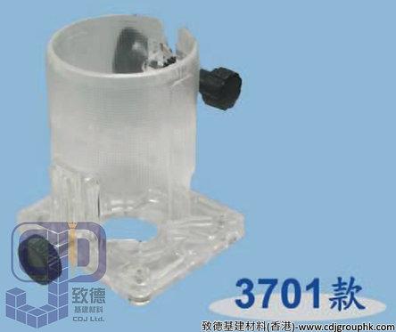 中國-囉機膠殼-25030(AE)