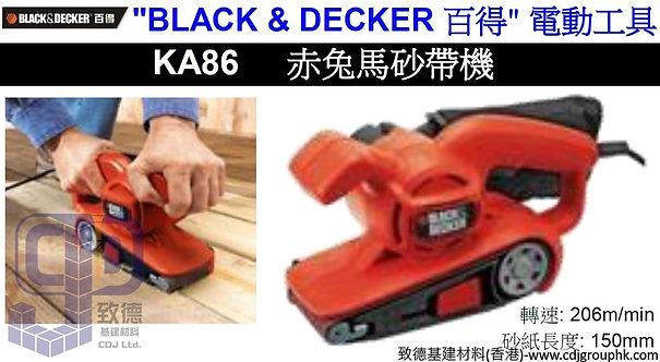 """美國""""BLACK & DECKER""""百得-電動工具-赤兔馬砂帶機-KA86"""