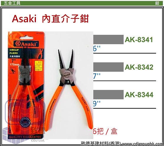 """中國""""Asaki""""雅賽崎-內直介子鉗-AK83413(STMW)"""