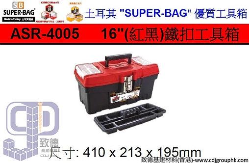 """土耳其""""SUPER-BAG""""-16寸(紅黑)鐵扣工具箱-ASR4005"""