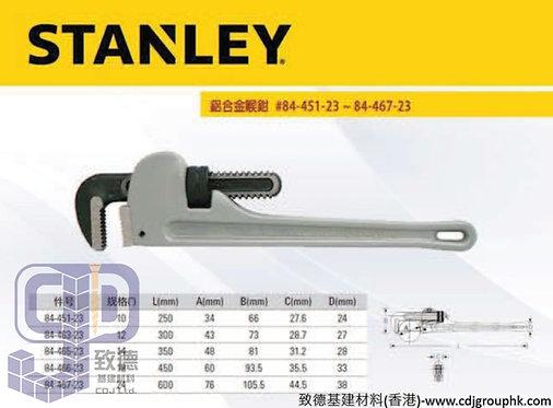 """美國""""STANLEY""""史丹利-鋁合金喉鉗(10,12,14,18,24寸)-9920520(AE)"""