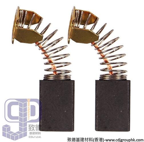 """日本""""HIKOKI""""高壹(HITACHI日立)-電動工具-17x11x7mm炭精-999043(AE)"""