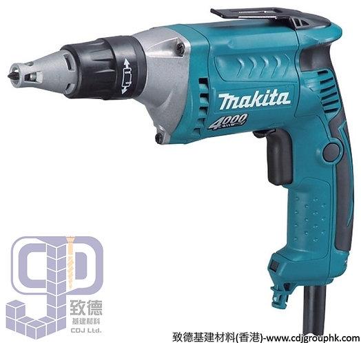 """日本""""MAKITA""""牧田-電動工具-電動螺絲刀(起子機)-FS4300"""