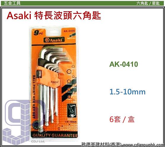 """中國""""Asaki""""雅賽崎-特長波頭六角匙-AK0410(STMW)"""