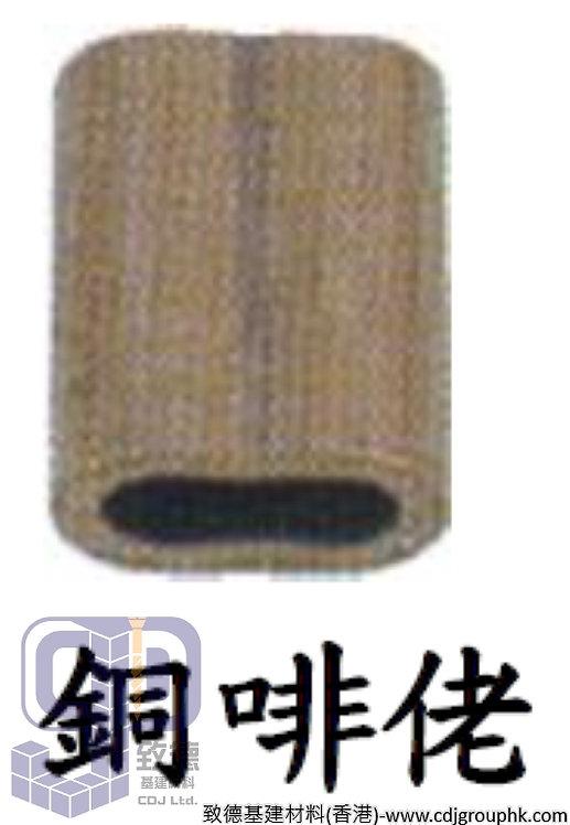中國-銅質啡佬(0.8-8mm)-TKCAO0880(WIP)