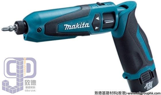 """日本""""MAKITA""""牧田-電動工具-充電式衝擊起子機-TD021DSE(取代TD020DSEW)"""