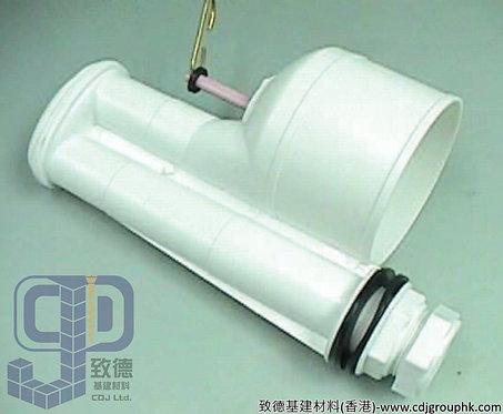 中國-水箱缸心胆-57010(AE)