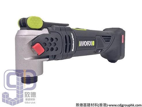 """德國""""WORX""""威克士-電動工具-20V鋰電多功能磨切機<無碳刷>(淨機)-WU690.9"""