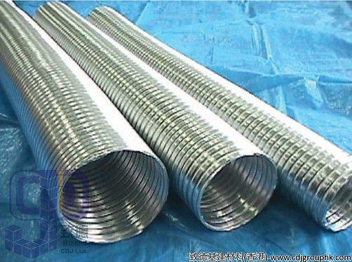 中國-油煙機硬喉(3寸,4寸,5寸,6寸)-3500530(AE)