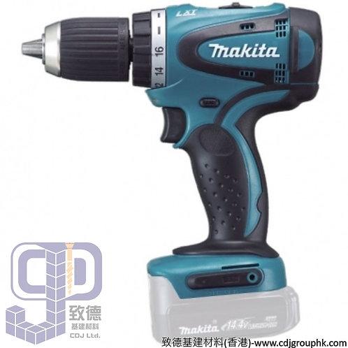 """日本""""MAKITA""""牧田-電動工具-13mm(1/2吋)充電式起子電鑽-BDF446Z"""