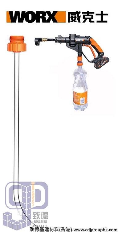 """德國""""WORX""""威克士-電動工具-水瓶用接駁器(WG629E+WU629清洗機專用)-WA4038"""
