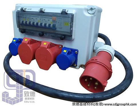 """中國""""APEKS""""-380V+220V防水蘇60A配電膠箱32A-5Px2位+16A-3Px2位連RCD+MCB(IP44)-960301"""